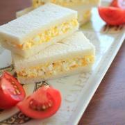 驚きのおいしさ*マヨなしオリーブオイル卵サンドイッチ。失敗しないゆで卵の作り方。