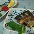 サバの塩焼き、野菜サラダ&ヨーロッパ土産