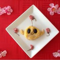 簡単•美味しい!!『白餡』&『 桃のコンポート』☆『キビタン』&『キビタン家族』の顔の中味♪♪