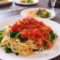 菜花入りツナトマトスパゲティ