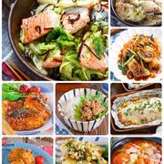 魚嫌いさんもペロリ♡簡単で美味しい『魚レシピまとめ〜part1〜』