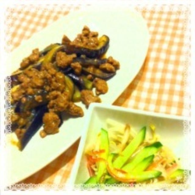 ☆茄子の肉みそ炒め&中華サラダ☆