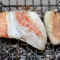 赤魚の炭火焼