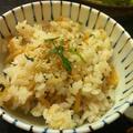 鮎の塩焼きをお米と一緒に土鍋で炊きました。