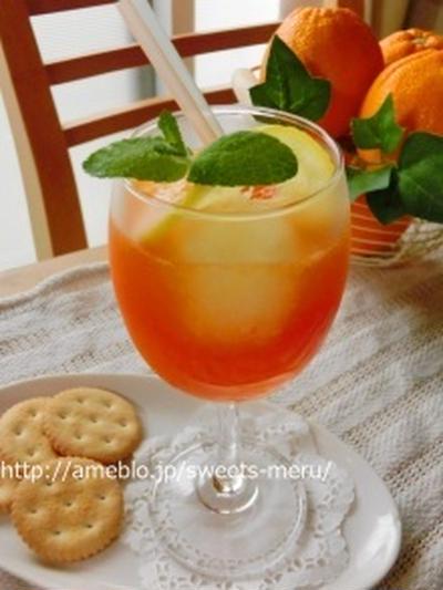 サクレレモン de フローズンカンパリオレンジ