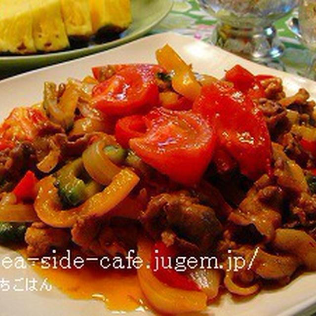 今日の晩御飯☆夏野菜と豚肉の完熟トマト炒め