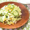キャベツとコーンときゅうりのサラダ