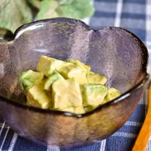 【豆腐の塩レモンピクルスでアボカドサラダ】豆腐のピクルス おいしさ新発見!