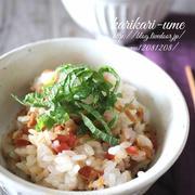 《レシピ》カリカリ梅とツナの和風混ぜご飯。
