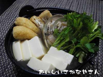 >肌寒い日にはコレっ♪ 【はまぐりとセリの小鍋仕立】 by mi-kiさん
