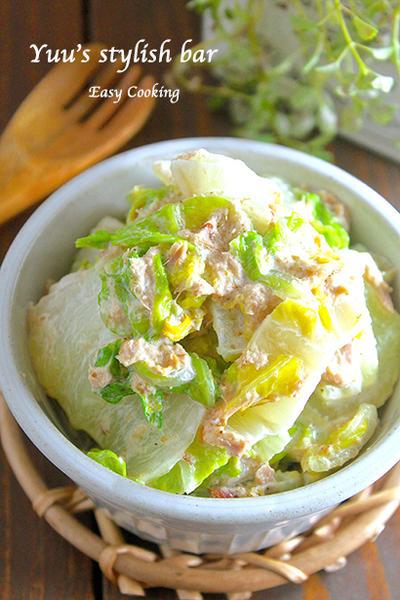 白菜の大量消費にも♡旨味凝縮♡おつまみ副菜『白菜とツナのマヨポンサラダ』《簡単*節約》