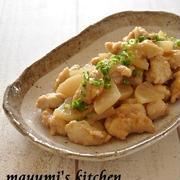 煮込み不要!フライパン一つで!鶏肉と大根のオイスター煮と、連載更新のお知らせ。