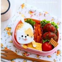 【猫ちゃんのお弁当♪】