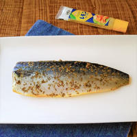 【レシピ】トースターで簡単!塩鯖の「レモンペースト」バジル焼き