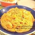 【主食・パスタ】イタリアのペーストを使ってみた!エビのホットチリのトマトクリーム♡