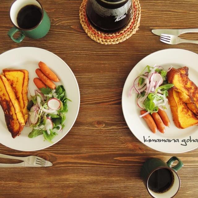フレンチトーストと珈琲でランチを。