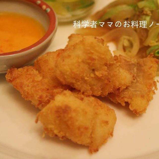 白身魚のコーンフライ&フレッシュなトマトディップで晩ごはん