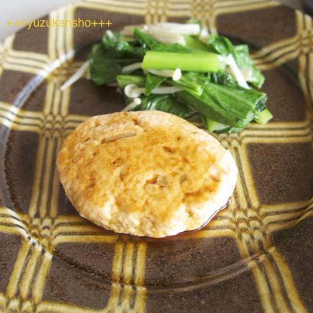 魚を食べやすく!鮭と豆腐のハンバーグ バター醤油ソース*12日豆腐の日