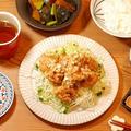 鶏胸肉で♡ねぎダレが最高なユーリンチーの夕食