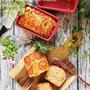 チーズと野菜のふんわ~り粉もん♪全粒粉ケークサレ