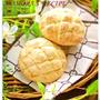 ホットケーキミックスHMで簡単20分♡ノンオイル♪豆腐のサクふわメロンパンお菓子なパン&邪魔するニャンコ
