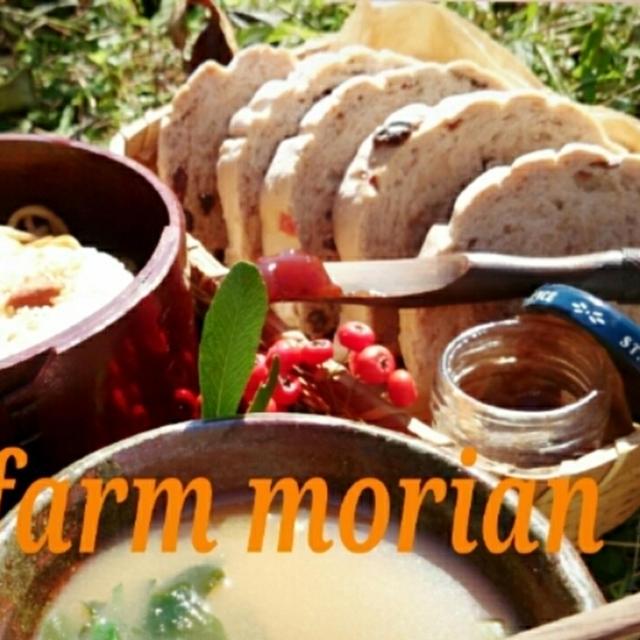 農園レシピと秋に行きたいとこ