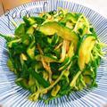 やみつき♡生姜ポン酢で水菜とキュウリの浅漬け