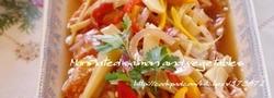 綺麗な彩りでおもてなしにぴったり!「サーモン×野菜」のマリネレシピ