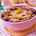 残ったカレーで☆ナスと卵のせ焼きカレーとうもろこし入り☆リメイクレシピ