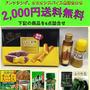 【お取り寄せ】コロナ応援 半額♪淡路島の玉ねぎ商品セット