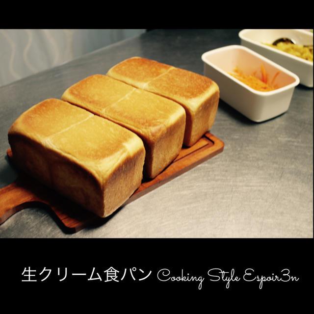 男子、生食パンを作る!プライベートで一回完結レッスン。本日は、ありがとうございました。