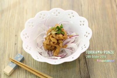 鶏皮ポン酢 &大阪ランチで食べた絶品のものたち
