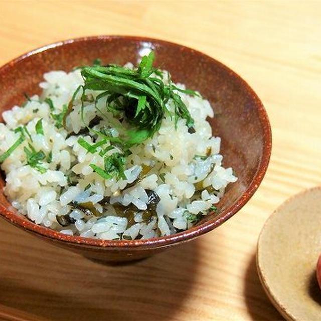 リケン「わかめスープ」で簡単!中華風わかめの炊き込み御飯  しそとゴマ油で夏にピッタリ♪