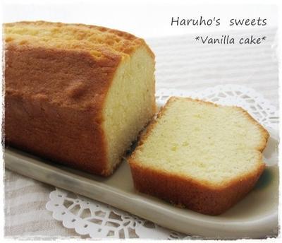 バニラビーンズたっぷりパウンドケーキ