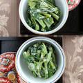 <レシピ>朝食・副菜に♪夏野菜の和え物3品
