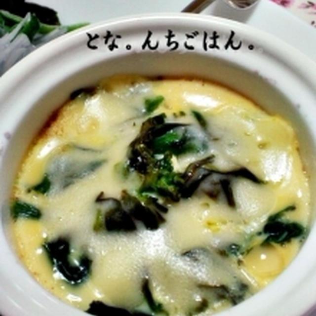チンゲン菜のお花で洋風茶碗蒸し