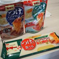 日本らしいパスタの食べ方新提案...♡