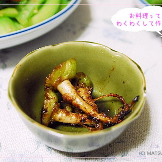 小松菜の根っこの照り焼き