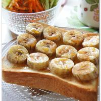 ココナッツバナナシナモンシュガートースト