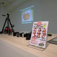 YouTube で料理動画をはじめてみよう!妄想グルメさん書籍出版記念イベントへの参加レポート~♪ -1-