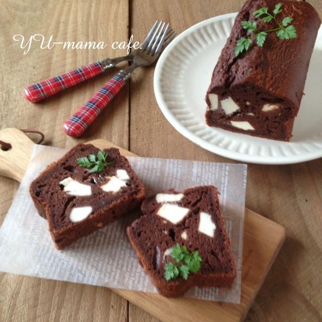 ダブルクリームチーズチョコケーキ♡パウンド型〜ご質問、7人家族〜
