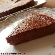 簡単★濃厚生チョコケーキ