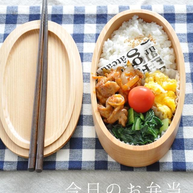 【お弁当おかずレシピ】ごはんがすすむ味☆豚肉と玉ねぎのヤミツキ甘辛炒め弁当