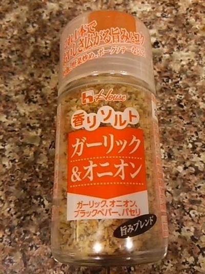 バジル香るイタリアン豆腐