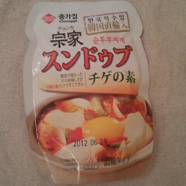 :*・゚ スンドゥブでつけ麺*:.。