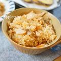 【モニター】オイスターソースが隠し味!エリンギと根菜の炊き込みごはん by アップルミントさん