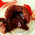 ♡HMで作る♪とろ~りとろけるフォンダンショコラの作り方♡【カカオ70%チョコ&ミルクチョコ】