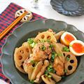 スイッチ押すまで10分!炊飯器で根菜と鶏手羽元の中華風煮込み!
