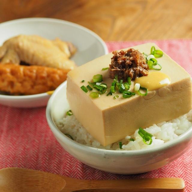 とうめしの作り方、豆腐のおでん煮丼の作り方動画