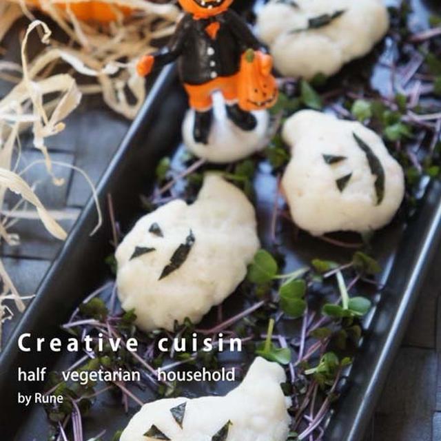 Happy Halloween~②プルルン♪ハロウィンゴーストはんぺん